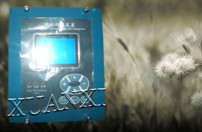 CX-WXZ-II報價宣熙最優15917713699