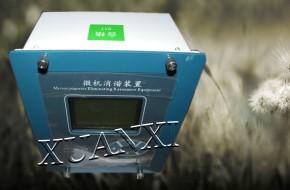 XX-XX 微机消谐装置