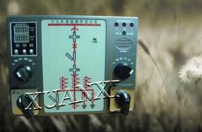 XX-6800 开关柜智能操控装置
