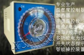 AB-WK-SH(TH)東莞-宣熙 多功能數顯儀表 產品說明