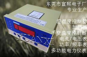 出售优惠LD-B10-A220G干式变压器温度控制器功能特点0769-86174055