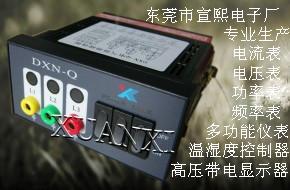 DXN8D-T顯示器→東莞宣熙電子廠