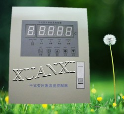 宣熙电子LD-B10-10E干式变压器温控器0769-86174055