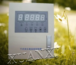LD-B10-10F(B)干式变压器温度控制器-东莞宣熙0769-86174055
