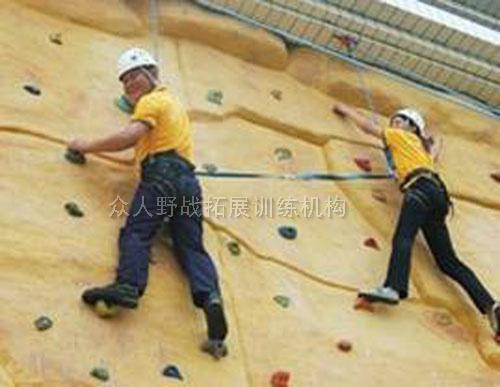 东莞户外拓展培训|拓展培训:攀岩