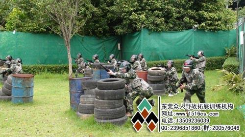 东莞彩弹野战场地:油桶战区
