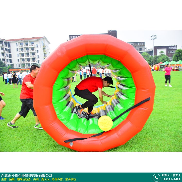 可靠的趣味运动会哪里优惠公司怎么样_众维体验教育
