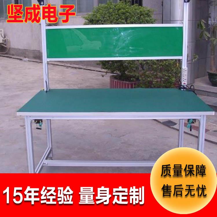 东莞铝型材工作台