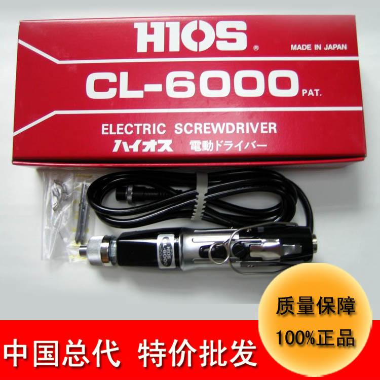 日本hios電動螺絲刀cl-6000全自動充電起子機