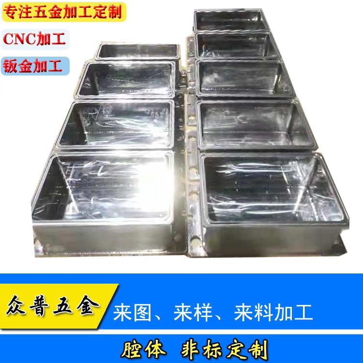 不锈钢压力腔体定制 新能源锂电池测试容器 电池能源真空腔体
