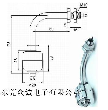 众诚小型液位开关ZC PP52I