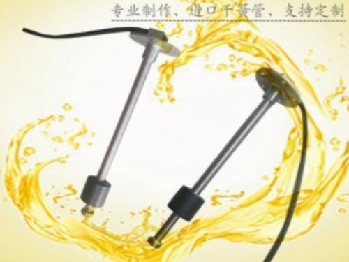 油位传感器