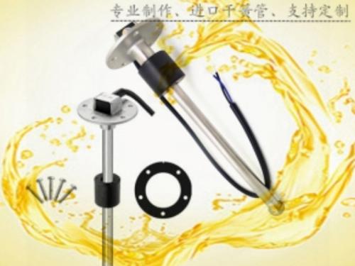 优质油位传感器