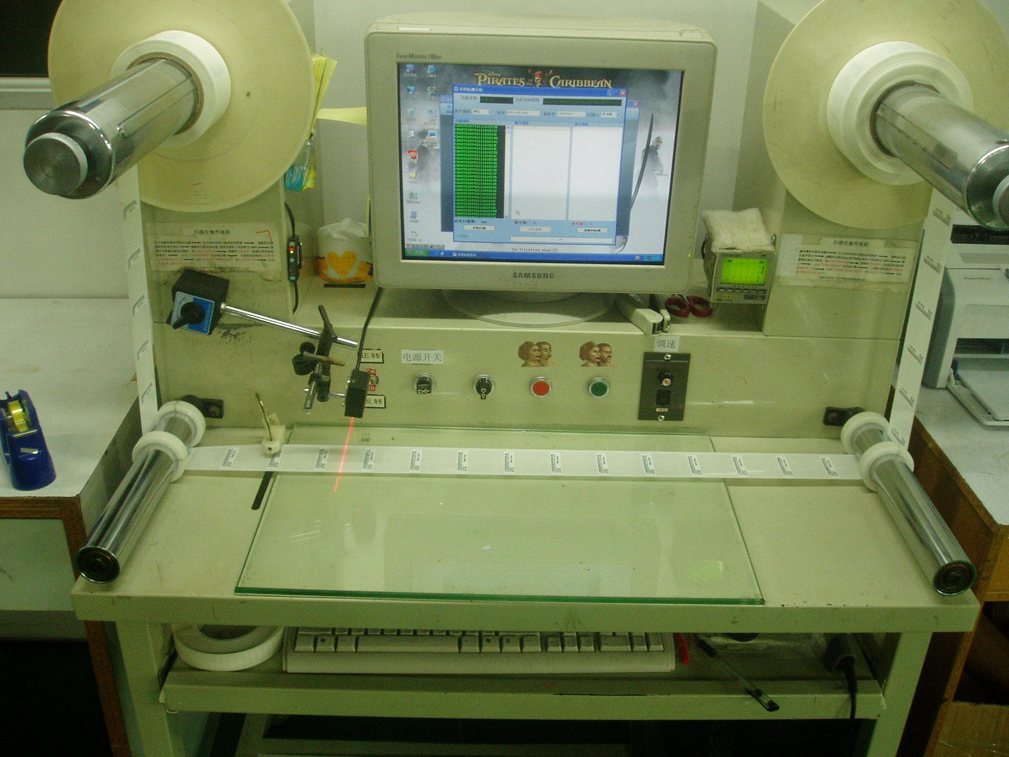 條碼防重,防漏自動掃描品檢機