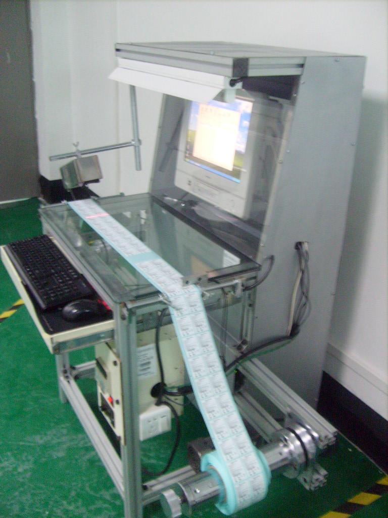 離線條碼自動掃描檢測系統