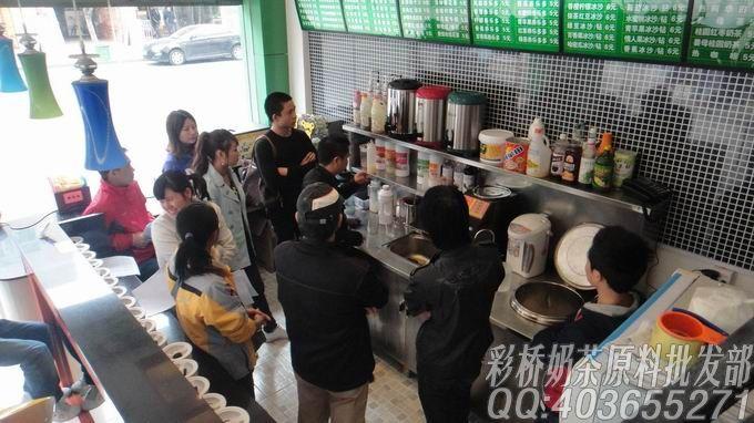 43奶茶培训吧台照片集锦|广州彩桥奶茶原料批发_