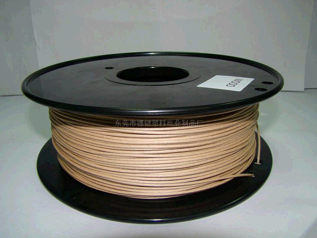 德健厂家wood/木质3d打印耗材/三维打印耗材wood/3.0/1.75