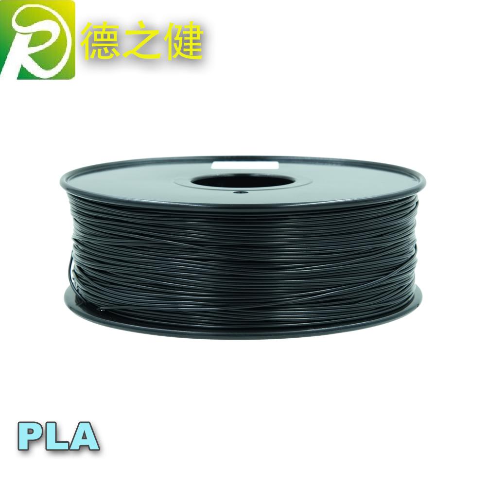 厂家直销PLA3d打印机耗材 PLA耗材 3d打印耗材