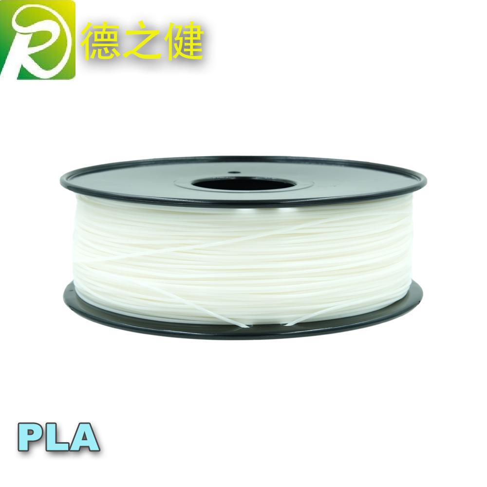 PLA3D打印耗材/3D打印耗材PLA/3.0/1.75mm pla耗材