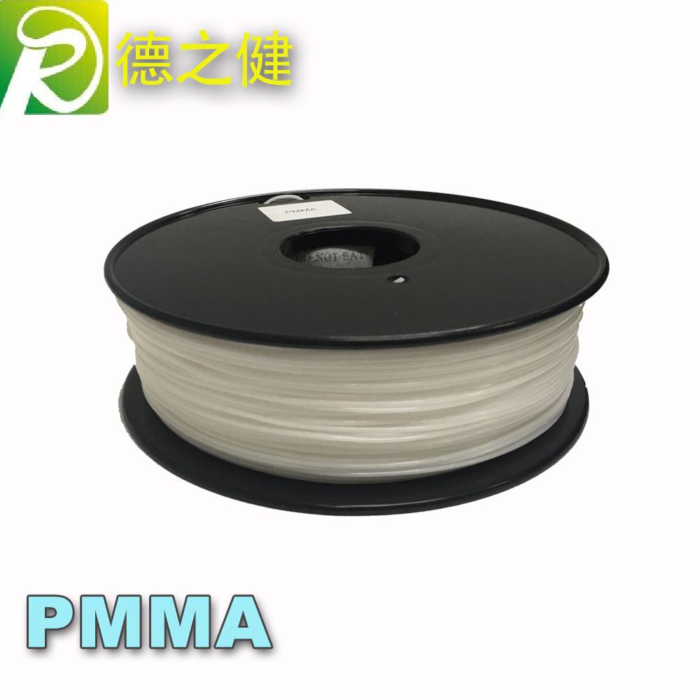 厂家直销亚克力3D打印机耗材 PMMA打印耗材 1.75MM 3D打印耗材