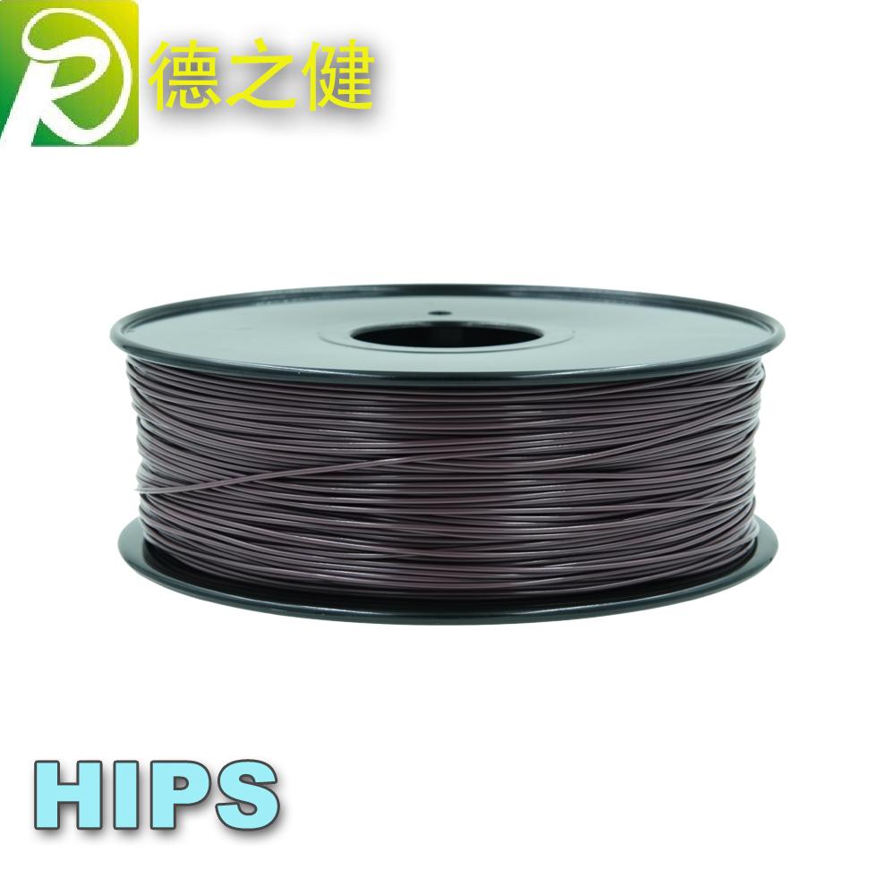 高品质HIPS3d打印机耗材/3d打印耗材/3.0/1.75净重1.0K