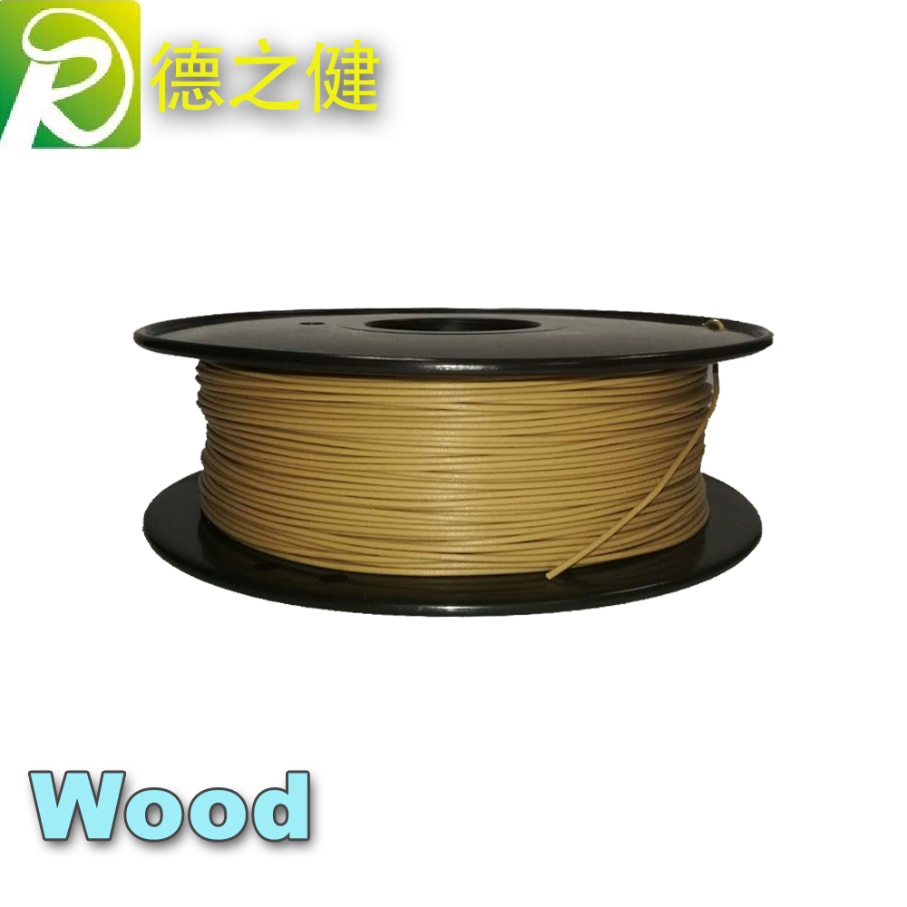 wood本色木質新材料3D打印機耗材1.75 3.0mm 德之健廠家