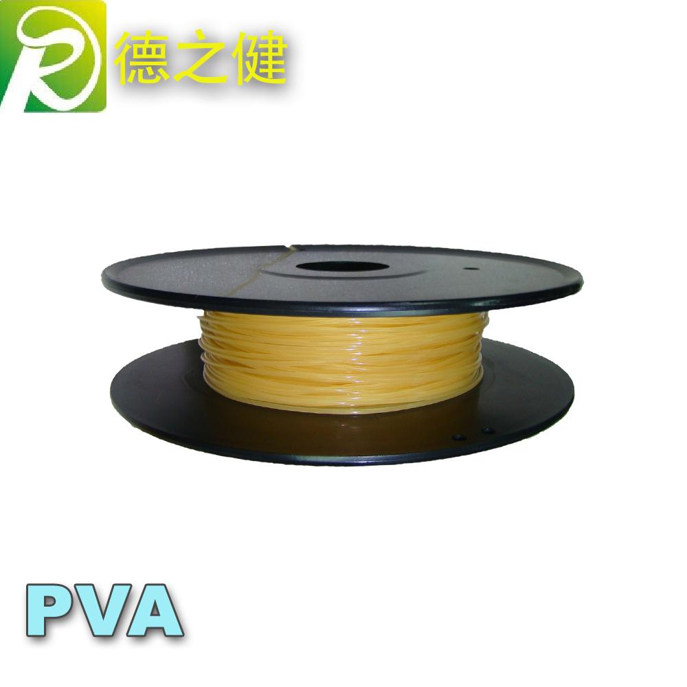 PVA水溶性 3D打印機耗材/PVA3d打印耗材3.0/1.75皮膚色