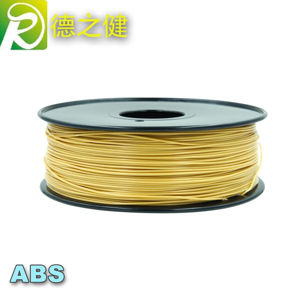 ABS3d打印耗材/ABS1.75/3.0 ABS 耗材 3d打印機耗材
