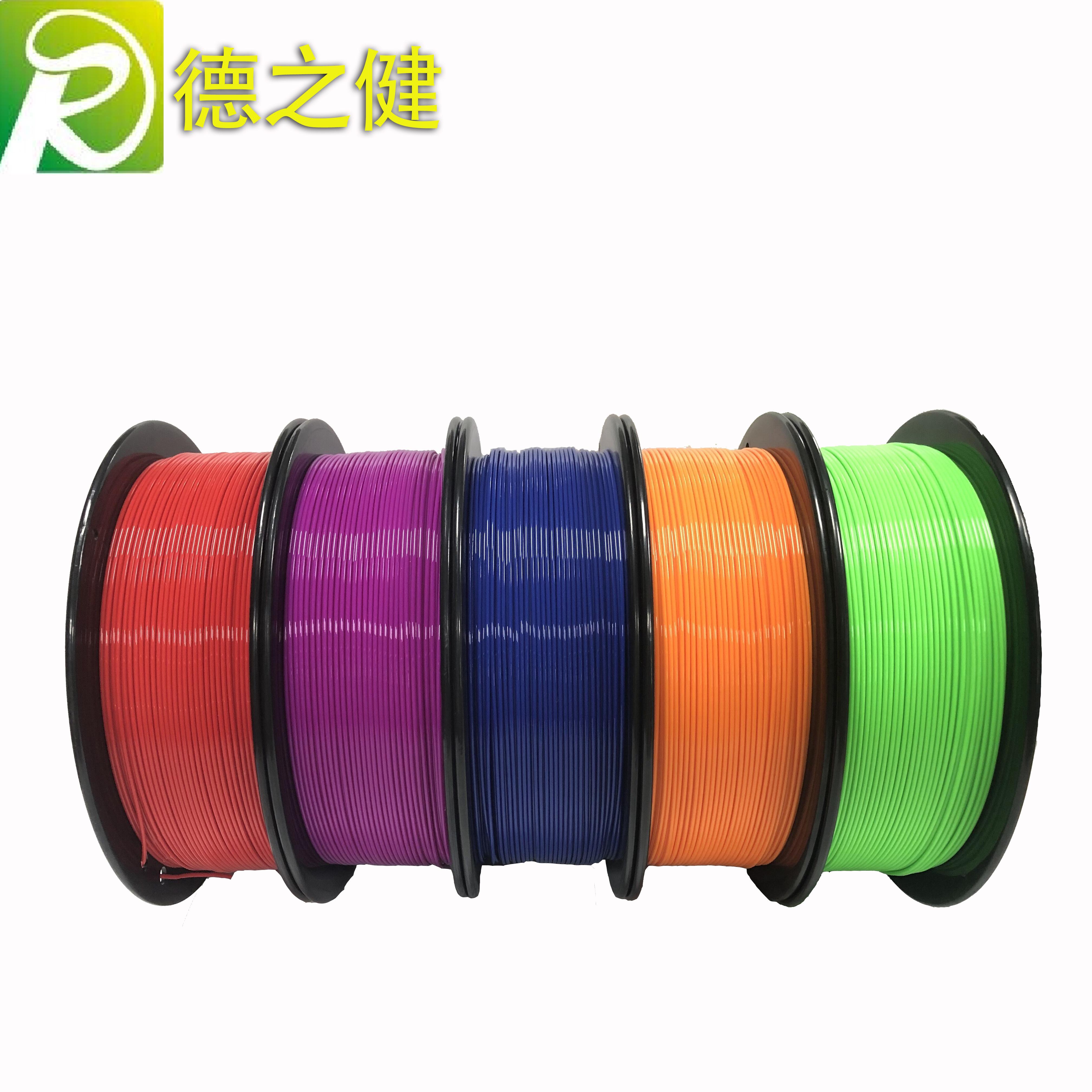 全新環保料生產PLA3d打印耗材/3D打印機耗材
