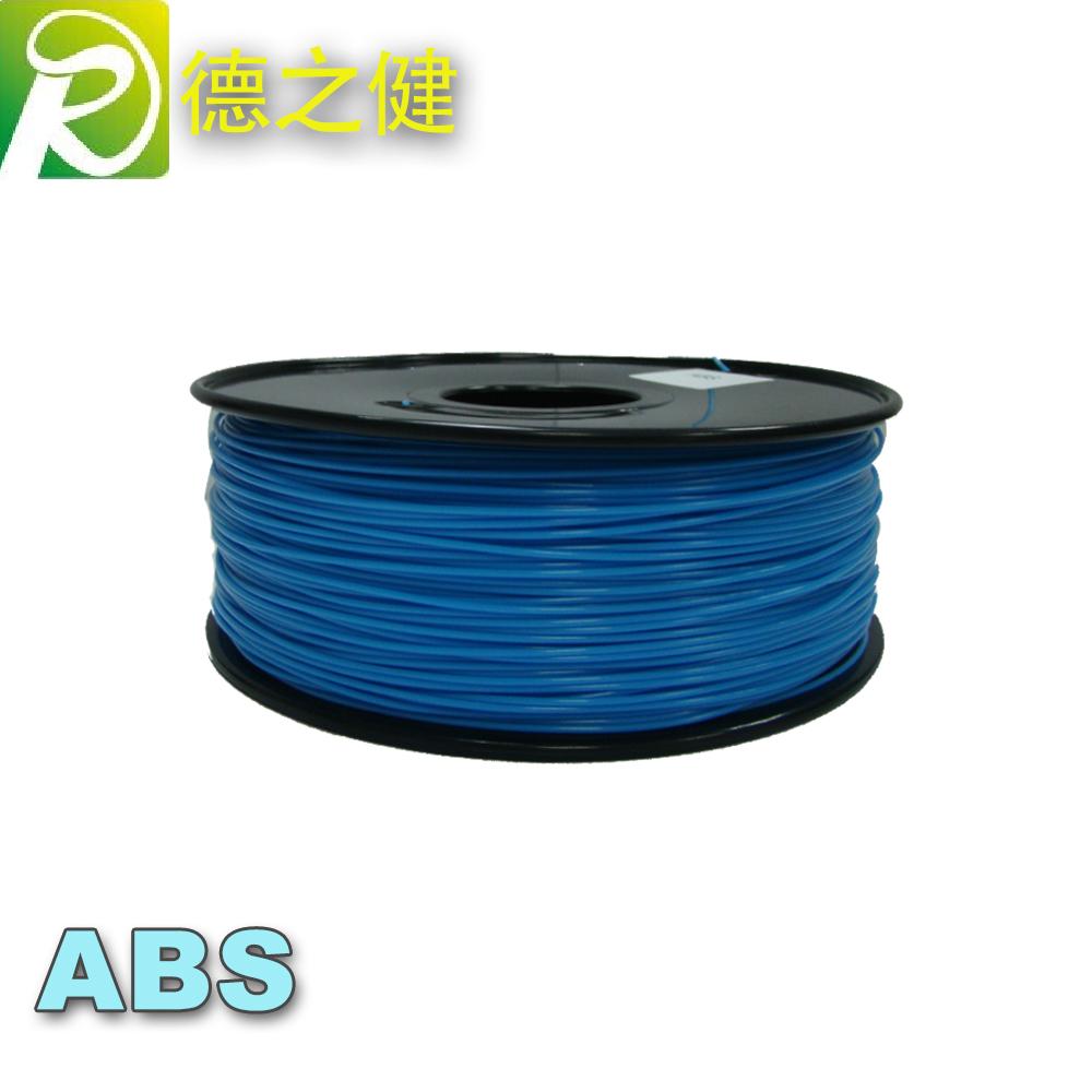 德建厂家直销 3DABS夜光打印耗材 蓝色