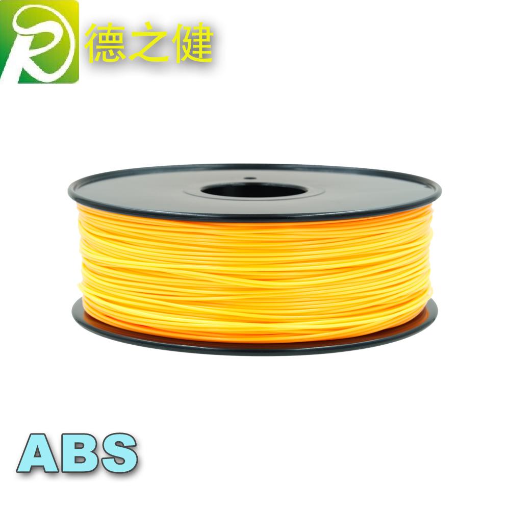 1.75/3mm 3DABS荧光打印耗材 橙色
