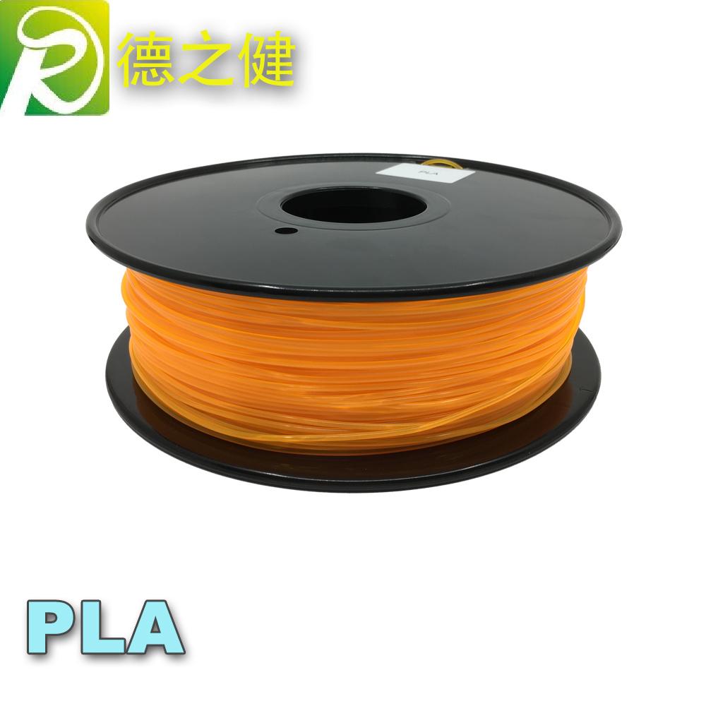 3D 1.75/3mm 厂家直销 PLA荧光打印耗材 橙色