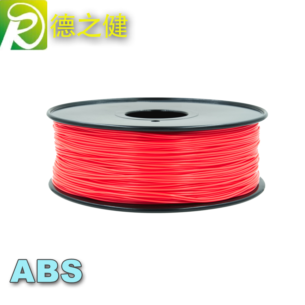 3DABS荧光打印耗材红 1.75/3mm 德建