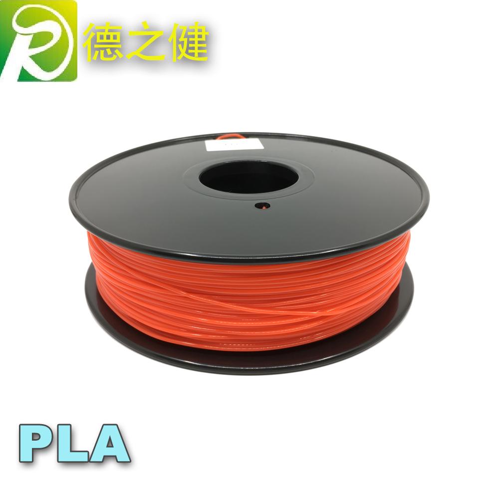 3DPLA荧光打印耗材 1.75/3mm红色耗材