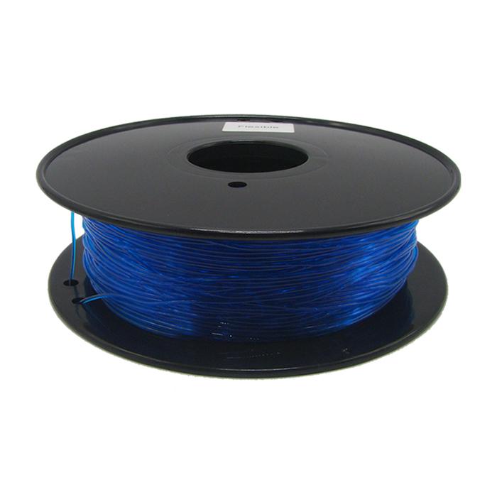 藍色TPU 3D打印耗材