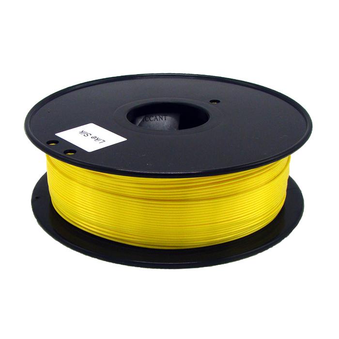 仿絲綢黃色 3D打印耗材