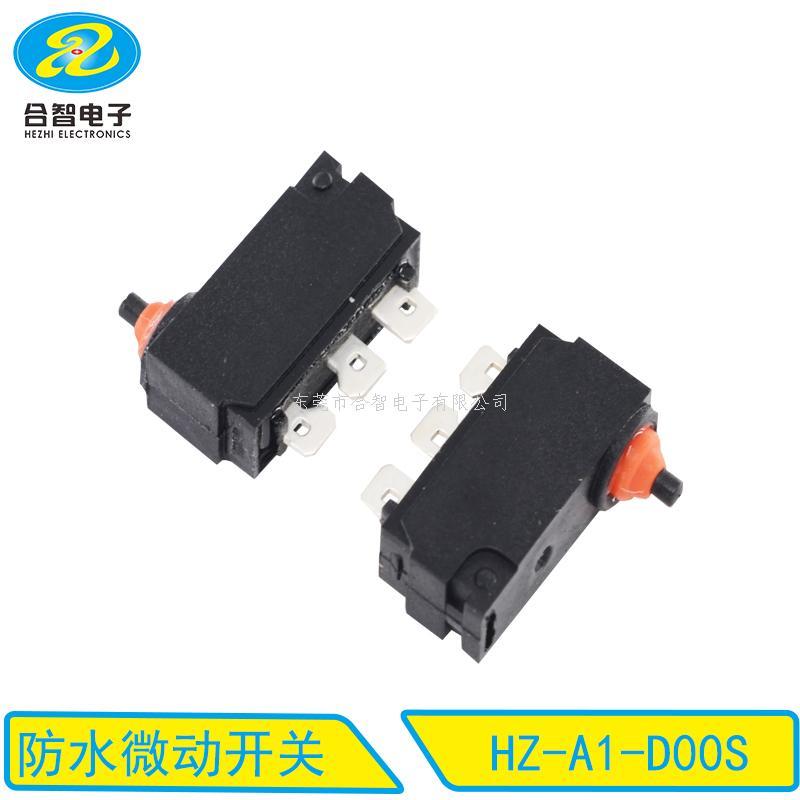 防水微动开关HZ-A1-D00S
