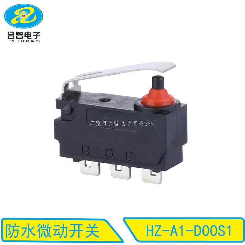 防水微動開關HZ-A1-D00S1