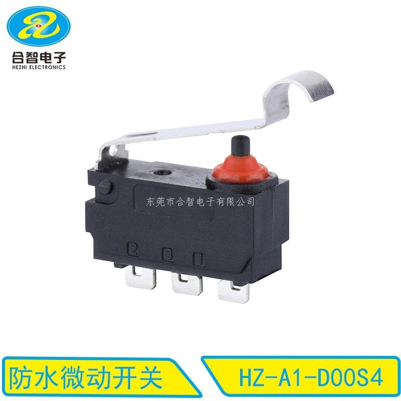 防水微動開關HZ-A1-D00S4
