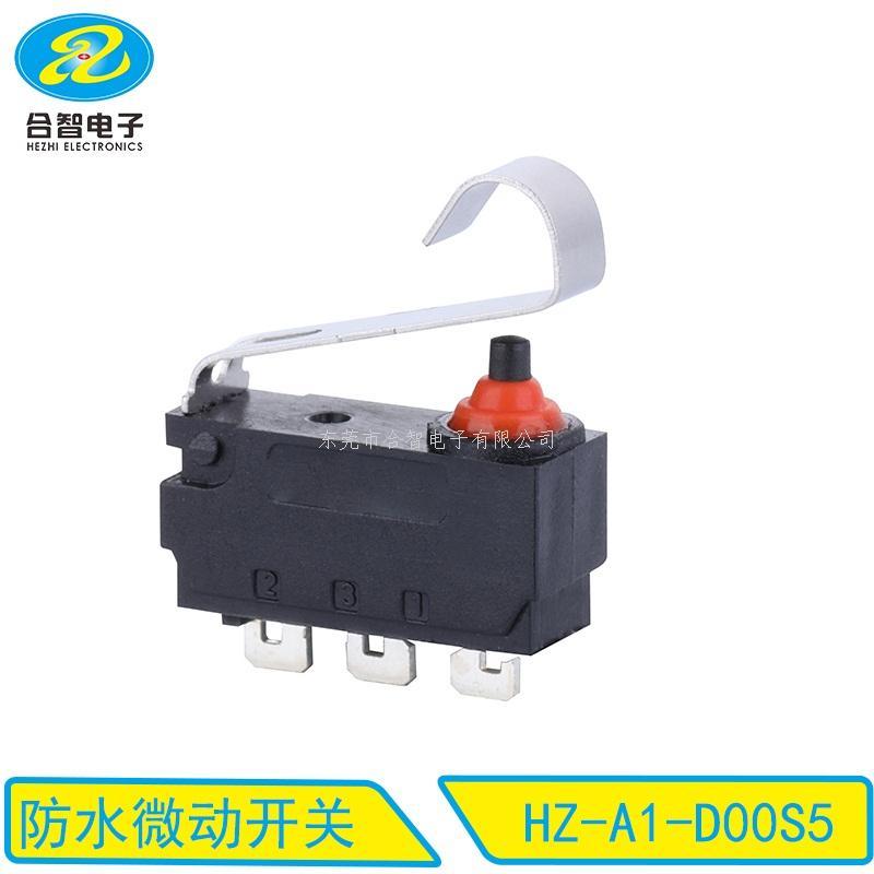 防水微動開關HZ-A1-D00S5
