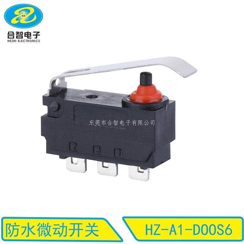 防水微動開關HZ-A1-D00S6