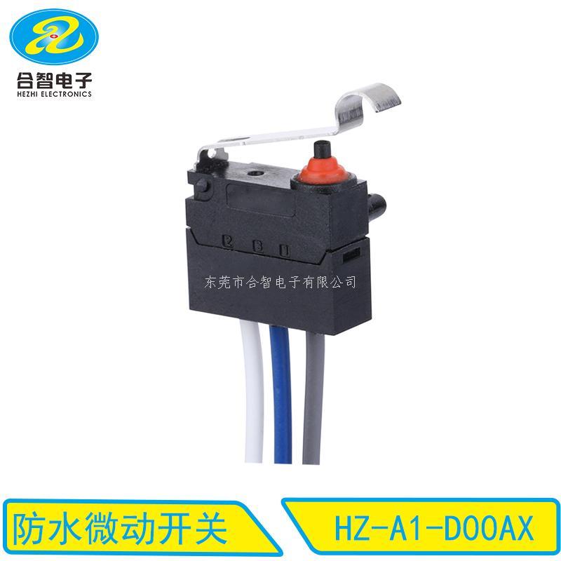 防水微動開關HZ-A1-D00AX