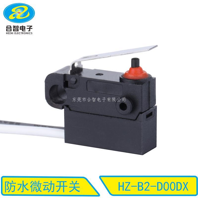 防水微動開關HZ-B2-D00X