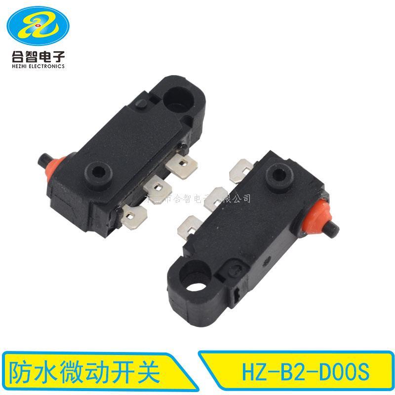 防水微動開關HZ-B2-D00S