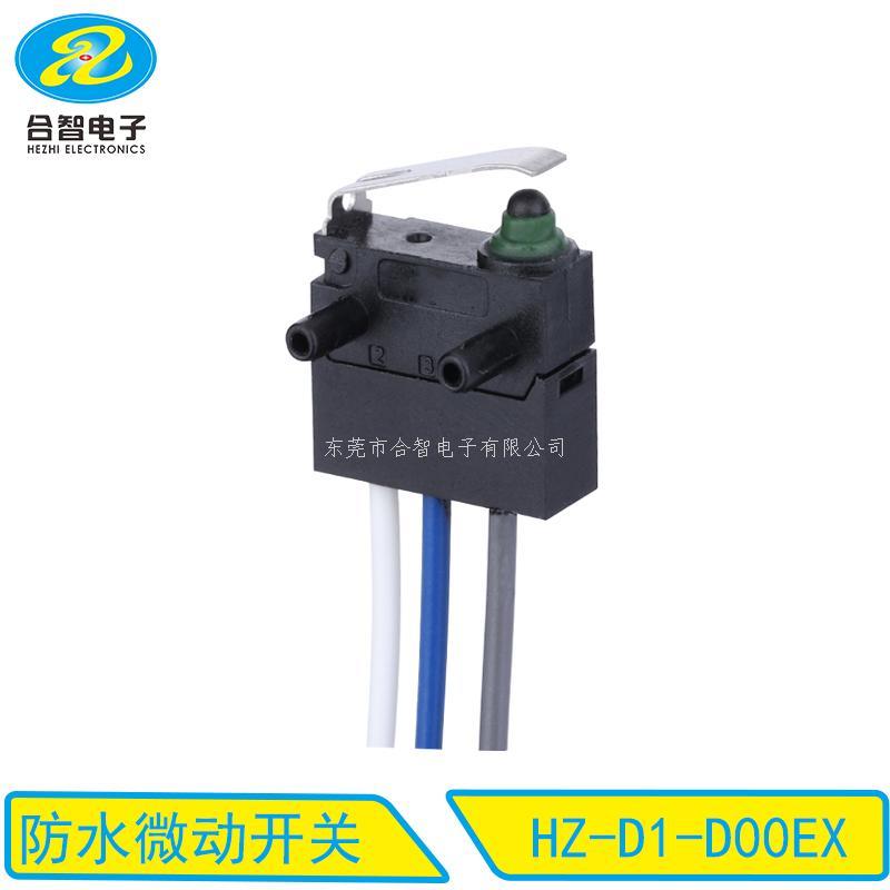 防水微動開關HZ-D1-D00EX