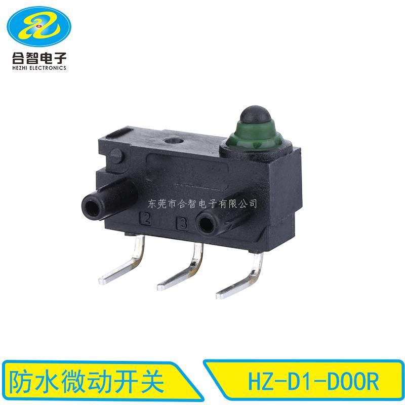 防水微動開關HZ-D1-D00R