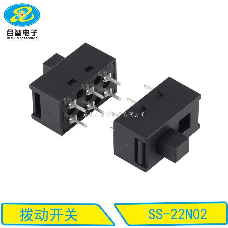 撥動開關SS-22N02