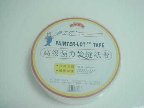 高级强力接缝纸带(油工乐)