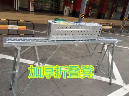 马凳折叠凳