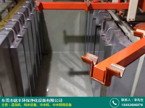 生產商 江蘇化驗室清洗機保養 銘豐環保